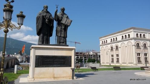11-Albania2015_Day3_.D3 -024
