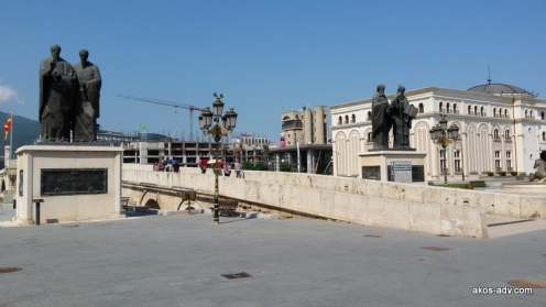 16-Albania2015_Day3_.D3 -038