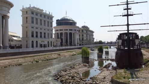 19-Albania2015_Day3_.D3 -046