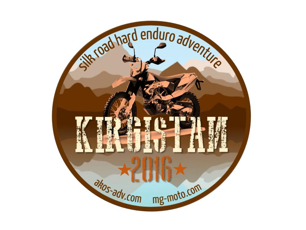 Kirgistan_logo_okrągłe