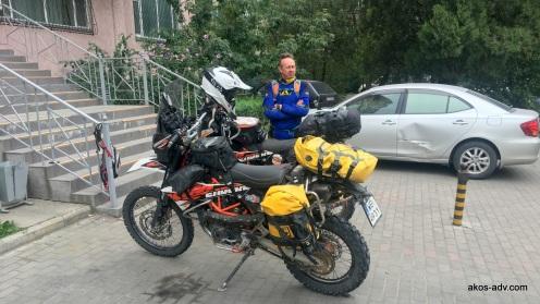 Koniec trasy pod hotelem w Biszkeku